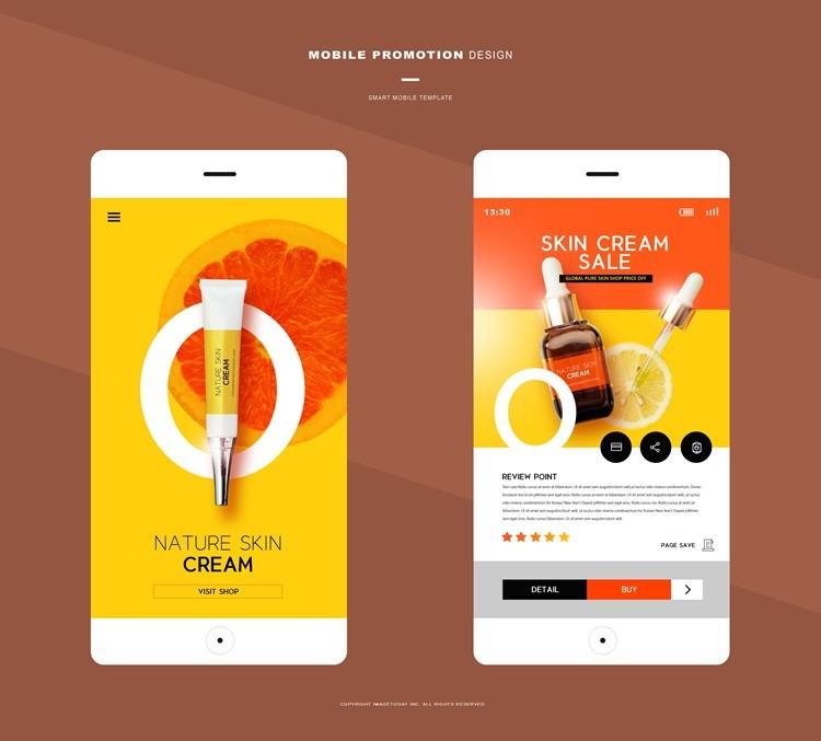 创意时尚手机界面APP设计源文件psd21