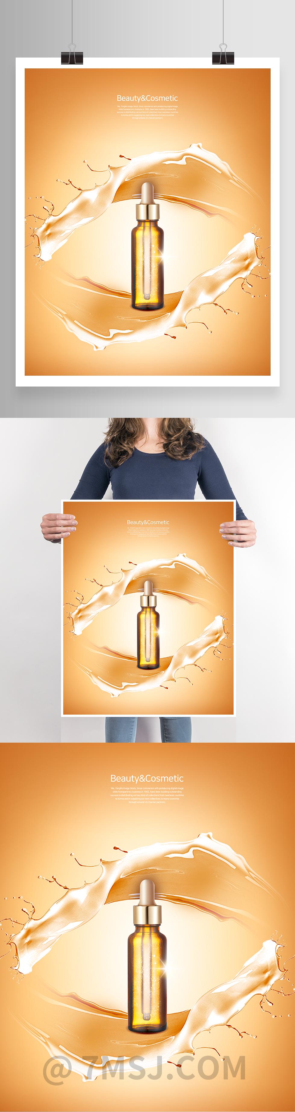 精华液化妆品系列海报设计