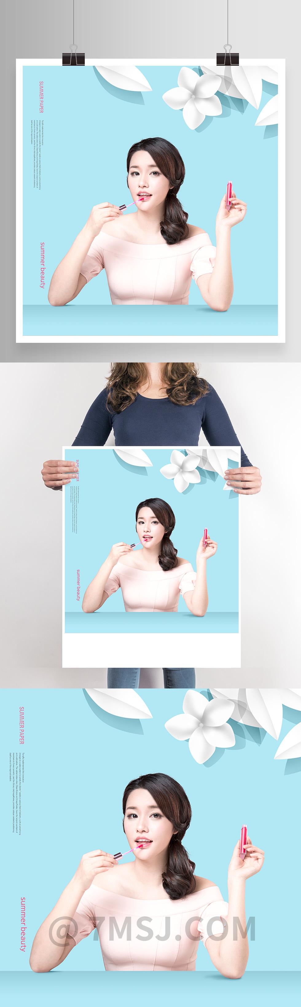 蓝色小清新美女彩妆唇彩促销海报素材