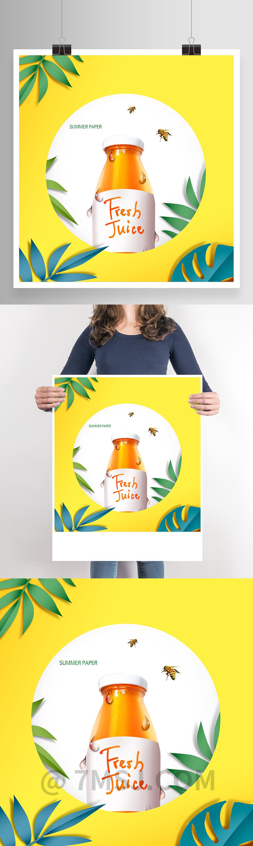 简约小清新饮料蜂蜜食品促销海报素材psd
