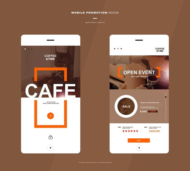 创意时尚手机界面APP设计源文件psd22