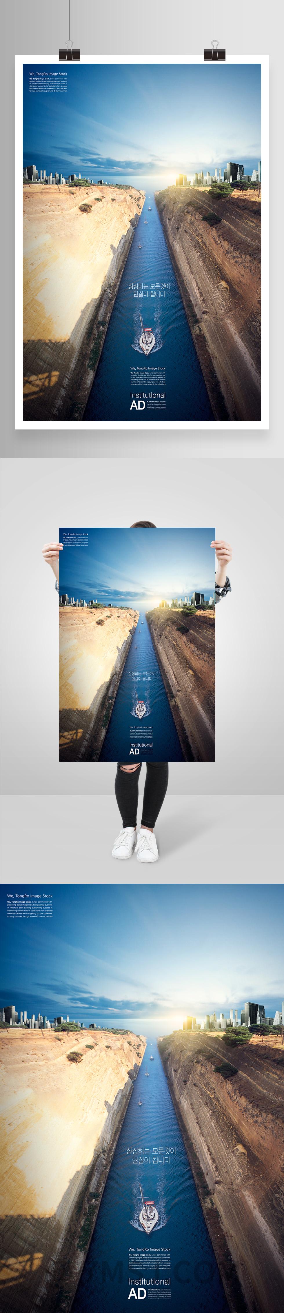 房地产广告现代城市豪宅PSD海报素材