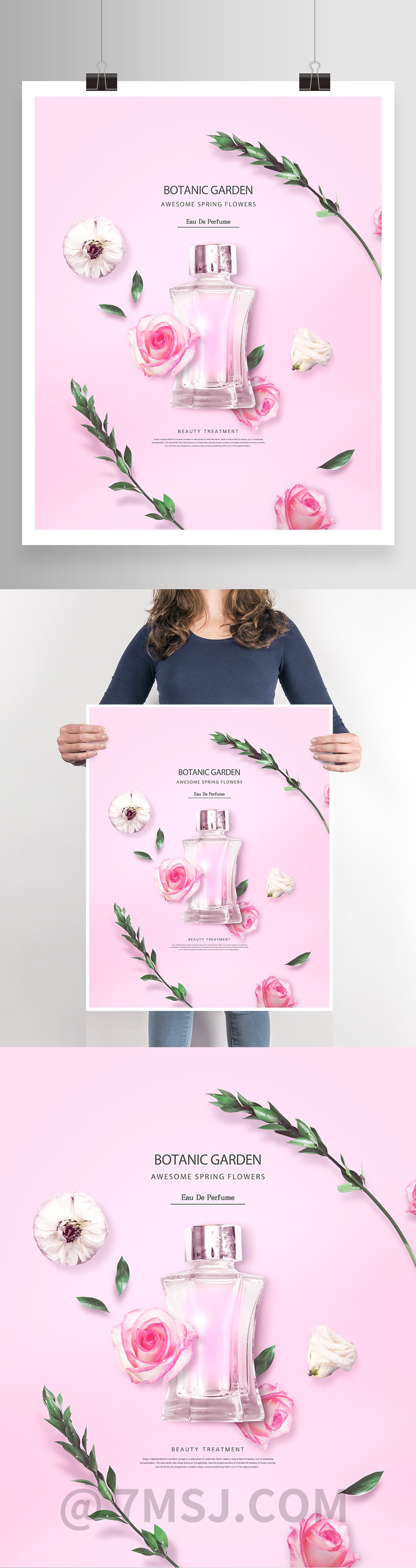 粉色清新香水化妆品美容海报