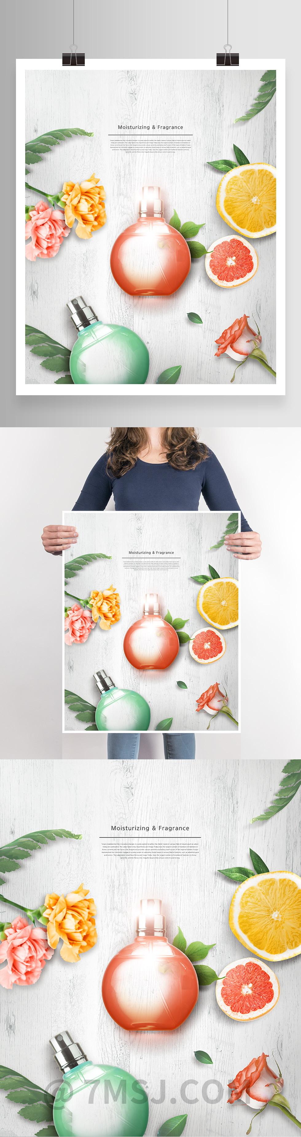 奢侈香水化妆品海报设计