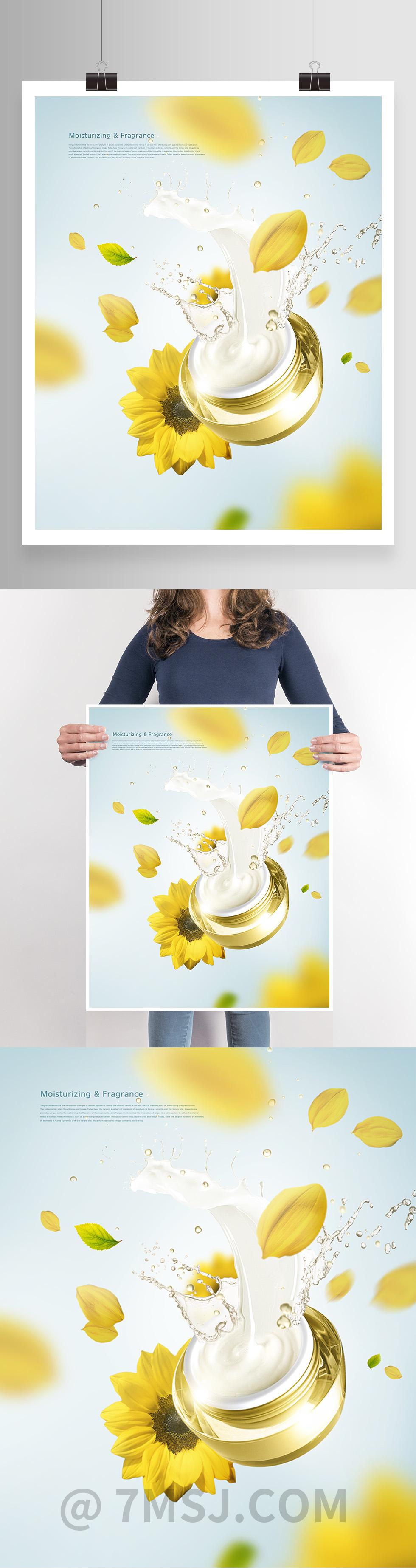 现代简约漂浮花朵护肤品海报