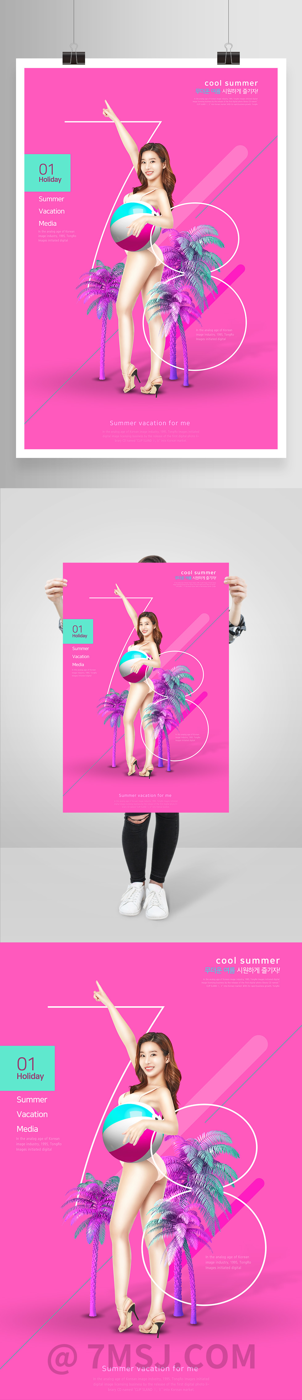 粉色夏季简约旅游比基尼美女海报