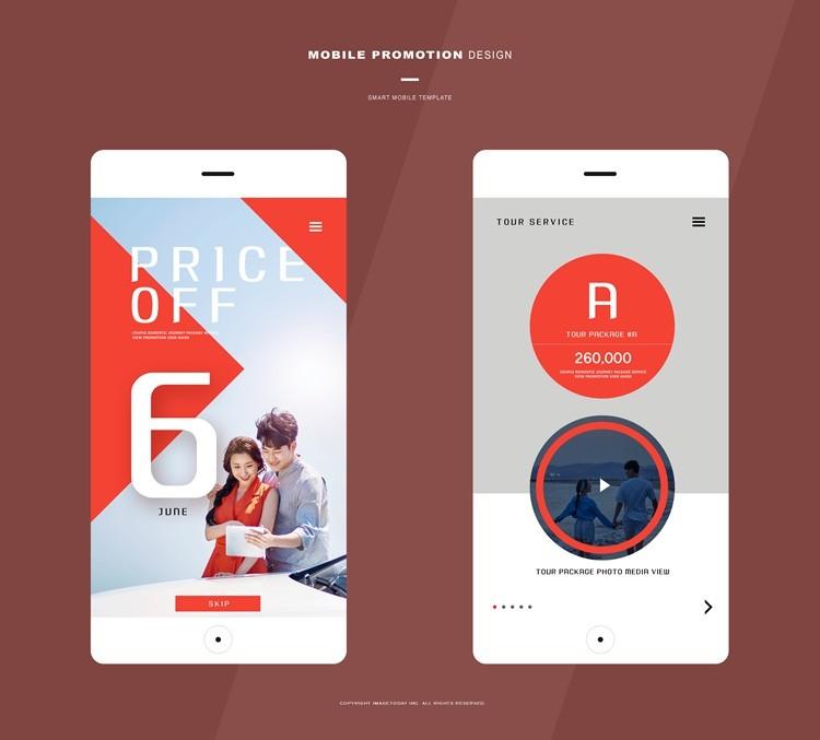创意时尚手机界面APP设计源文件psd24