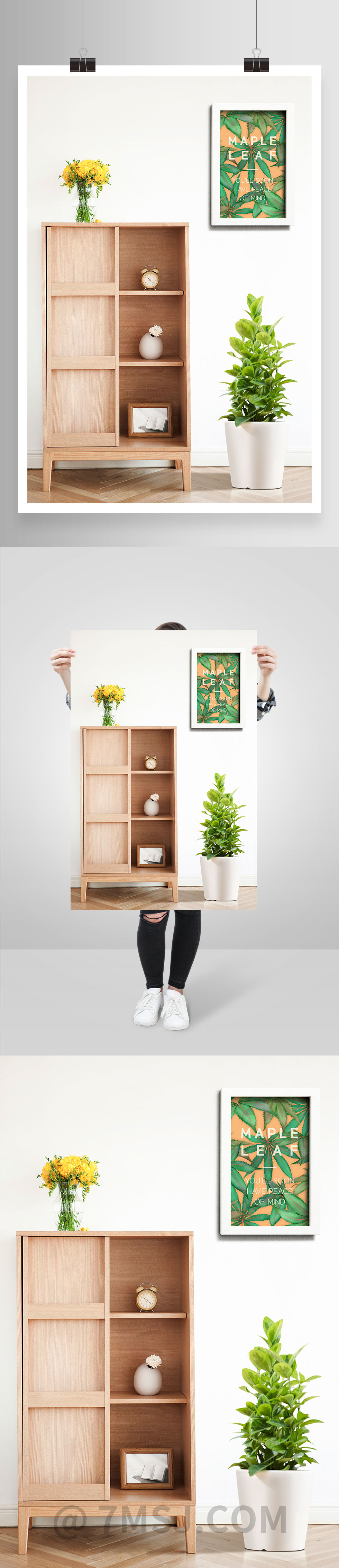 小清新家居时尚简约花卉海报素材 #Xiao Qingxin Home