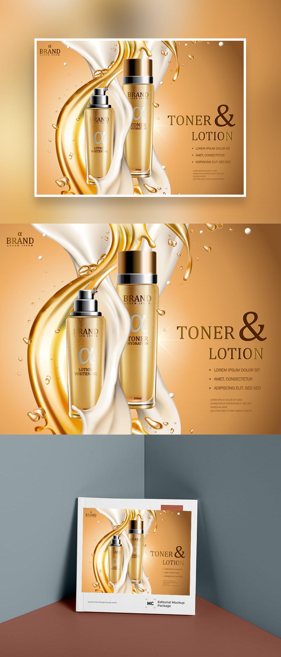 高端金色护肤品化妆品矢量海报
