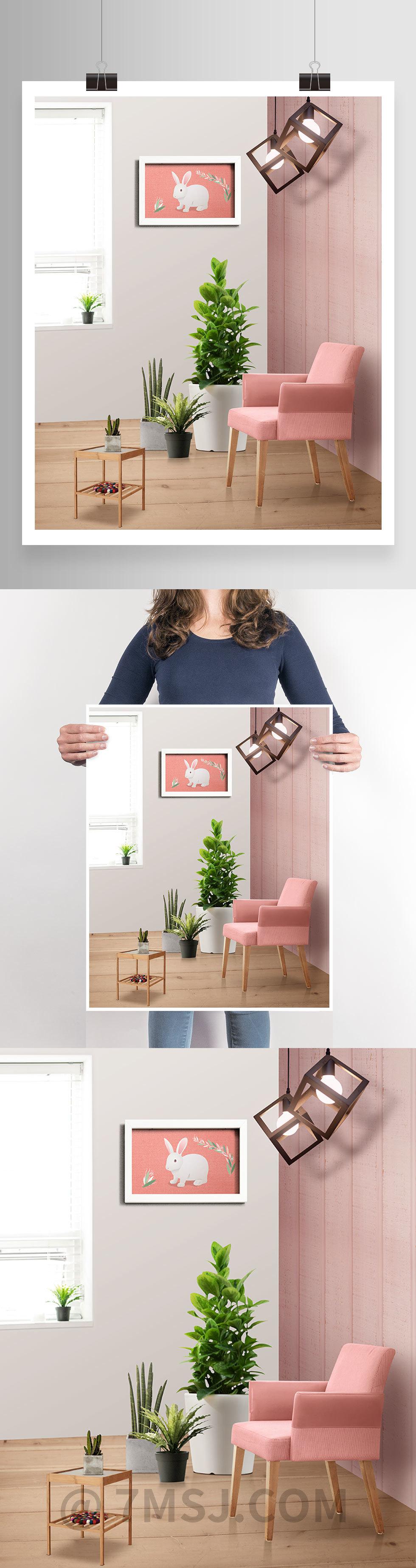 时尚家居家具沙发海报素材