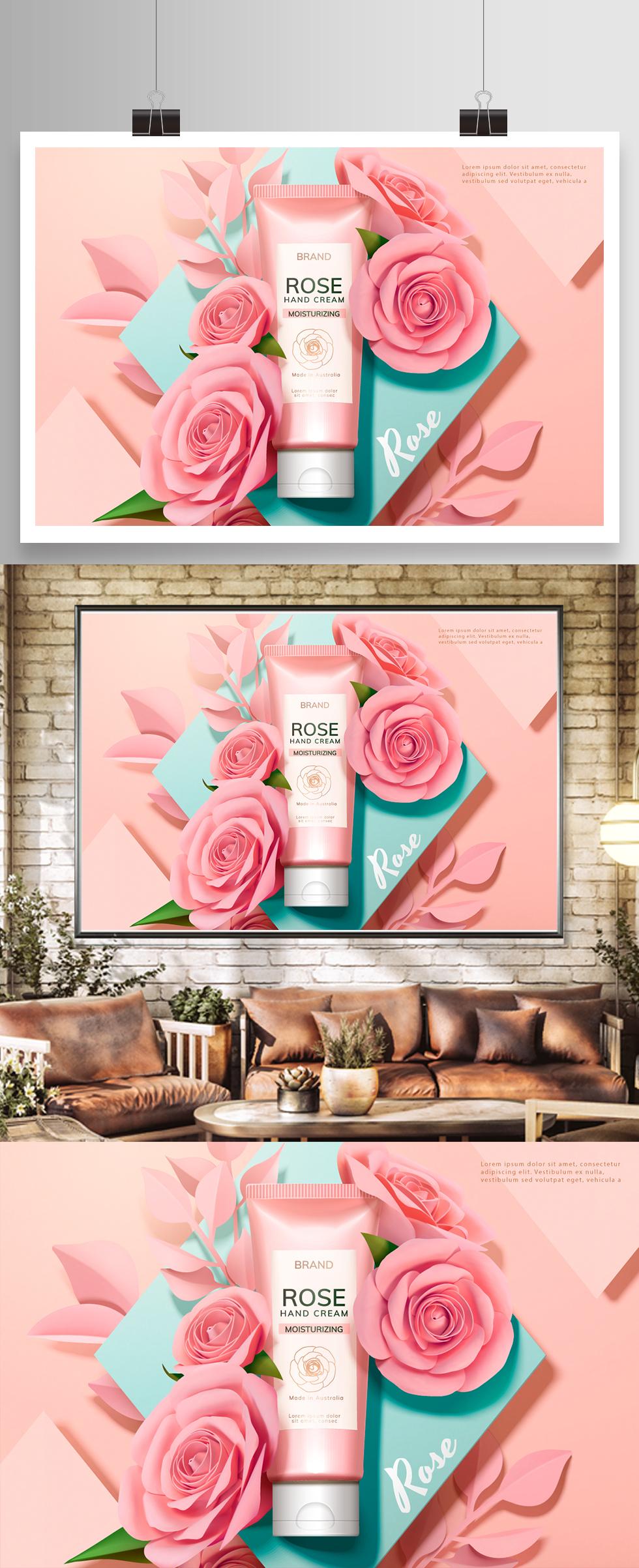 矢量高端粉色玫瑰花洗面奶海报