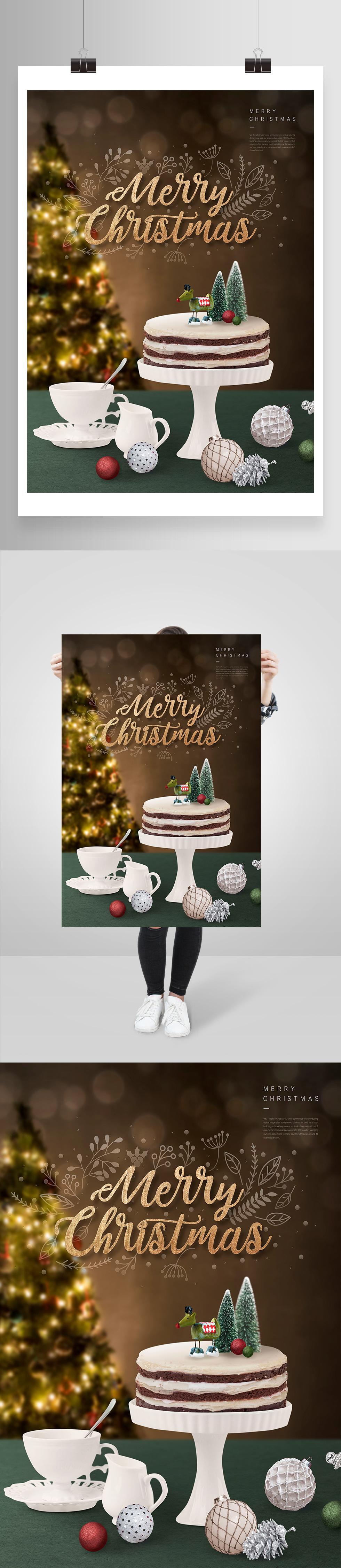 圣诞节海报设计素材