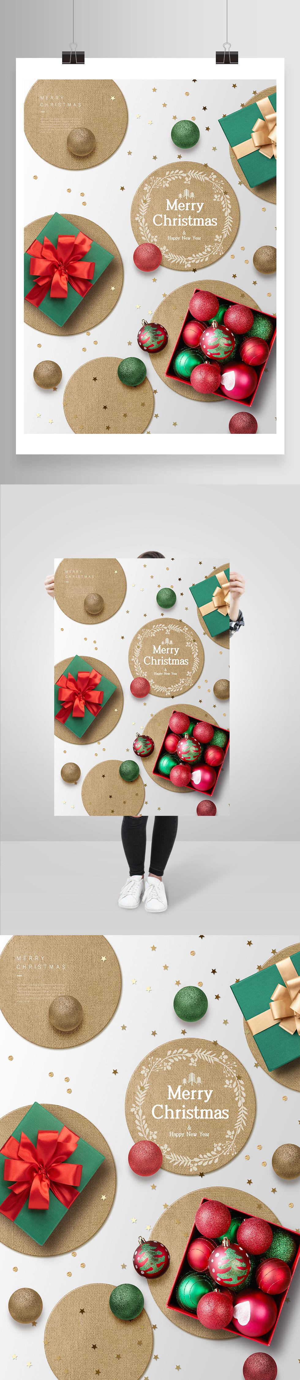 2020圣诞节海报素材