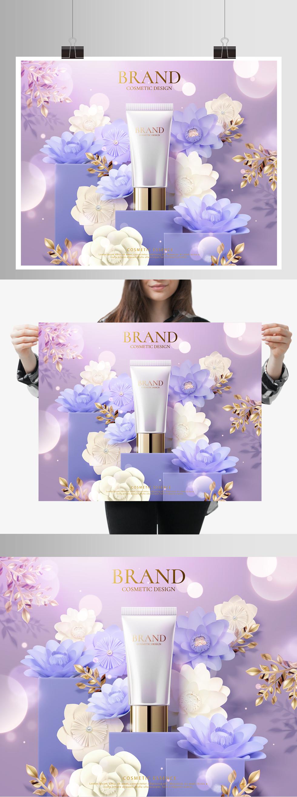 紫色剪纸风格矢量花朵香水香氛化妆品广告