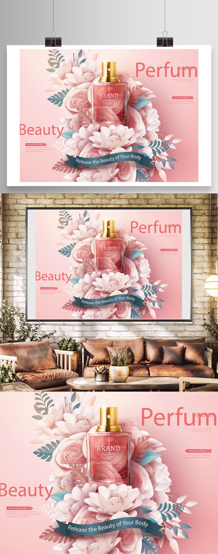 浪漫红色玫瑰高端香水广告模板