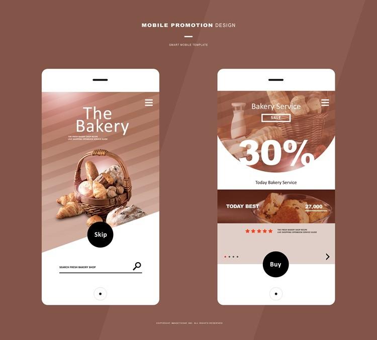 创意时尚手机界面APP设计源文件psd27