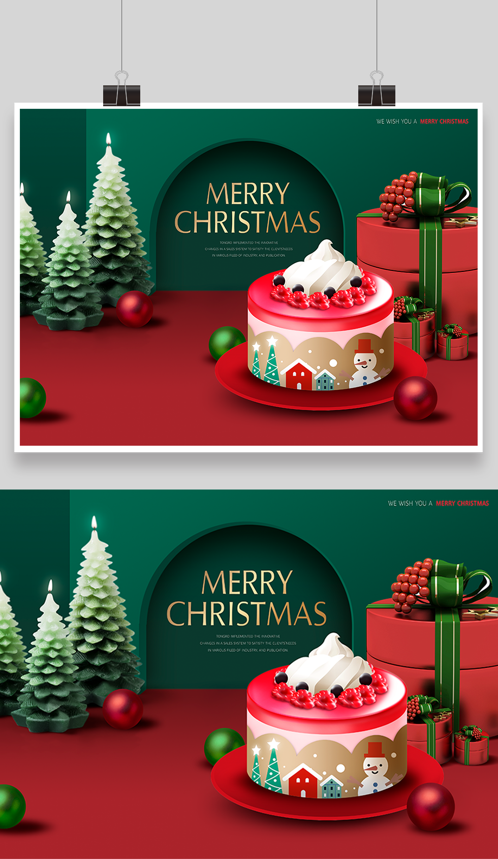 C4D风格立体创意圣诞节海报Christmas素材