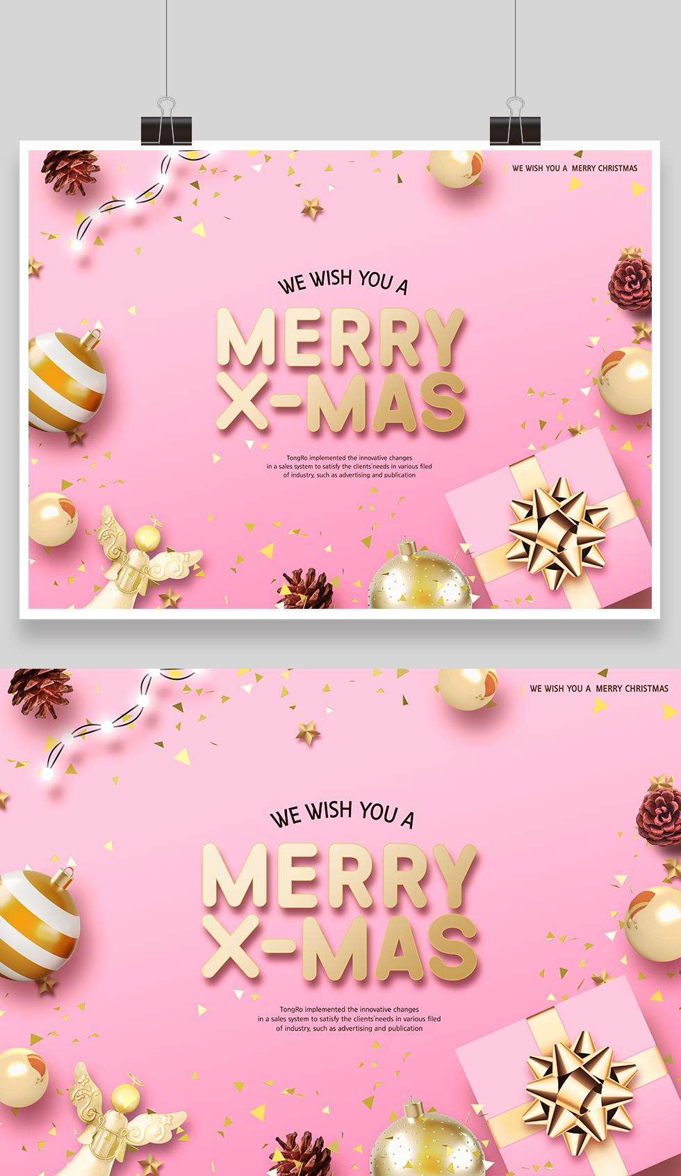 粉色文字简约风格Christmas圣诞节展示海报素材