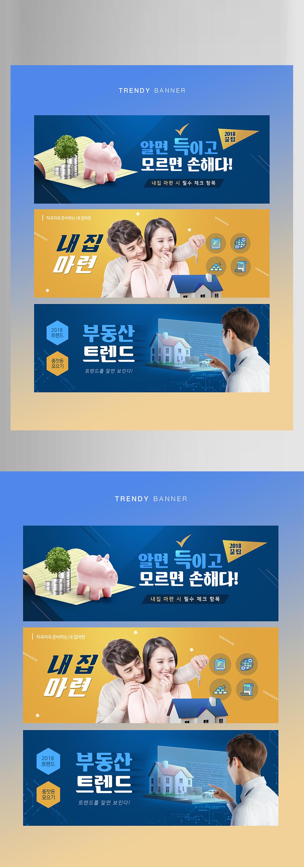 金融财务银行理财产品宣传广告图banner海报PSD设计素材模板(5)