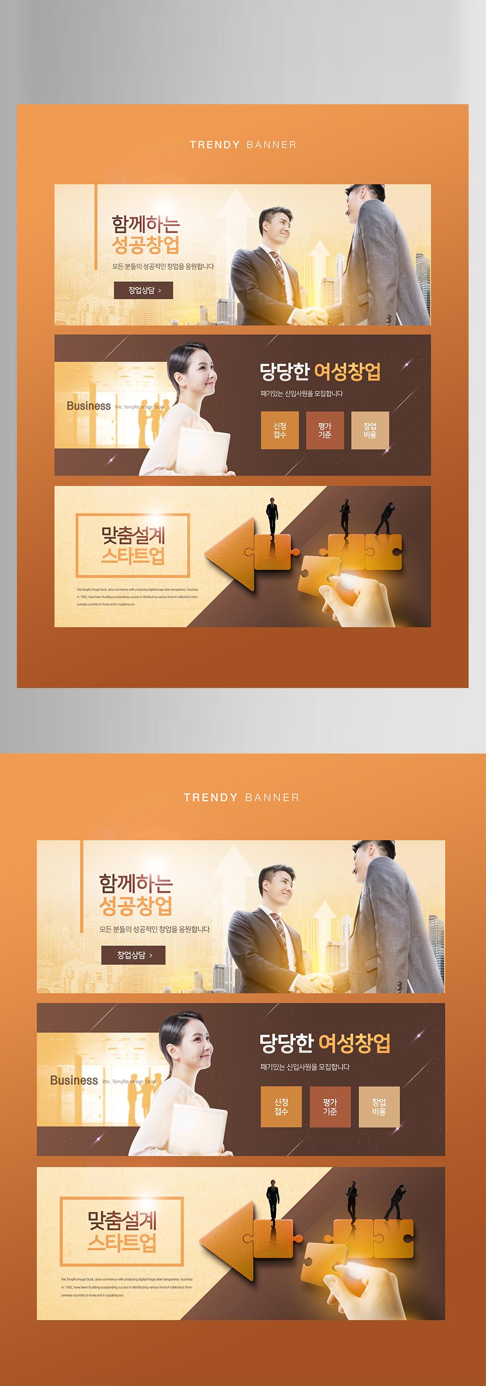金融财务银行理财产品宣传广告图banner海报PSD设计素材模板(8)