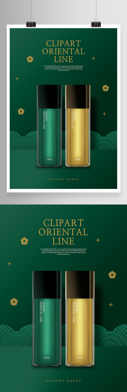 高级感的茶色味水乳化妆品海报设计模板