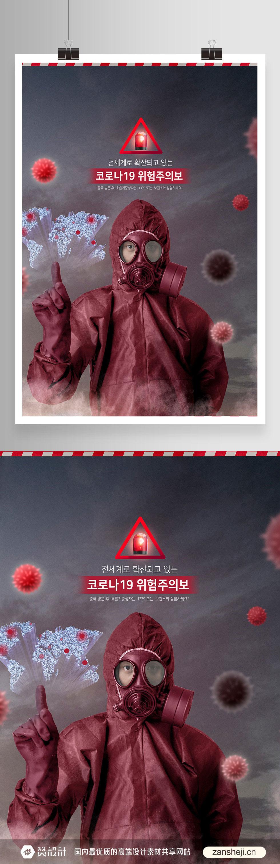 抗击疫情防毒面罩海报psd素材