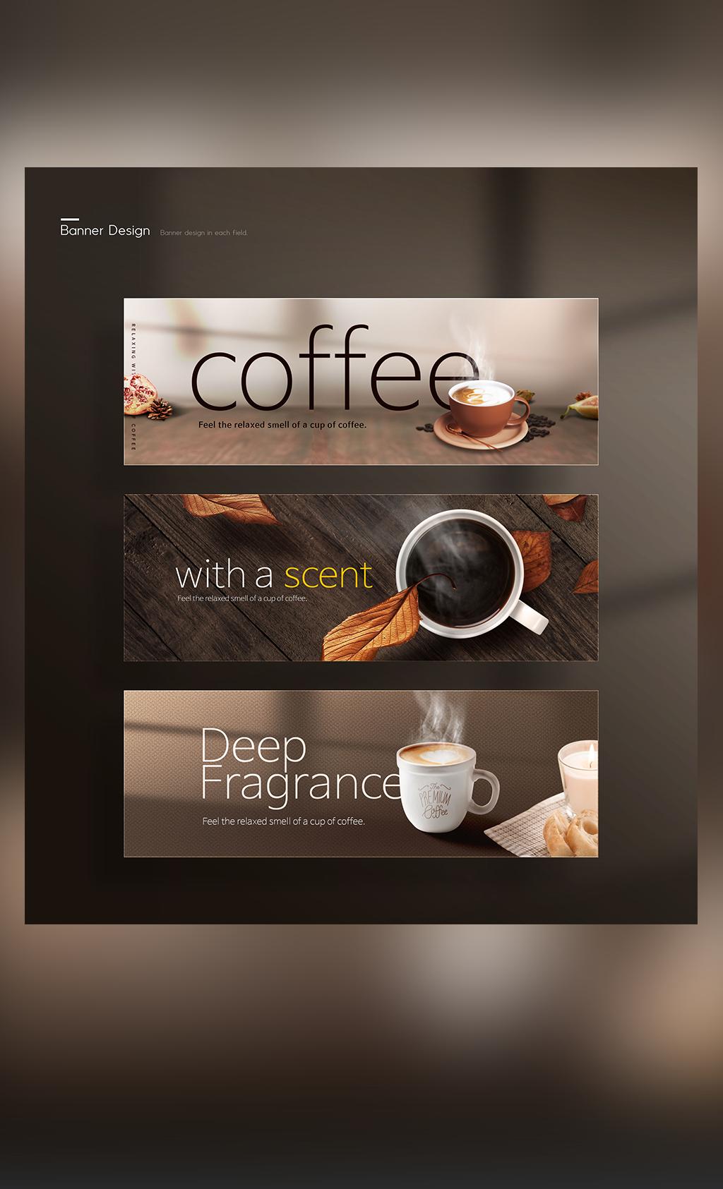 高端简介咖啡横幅展板素材psd