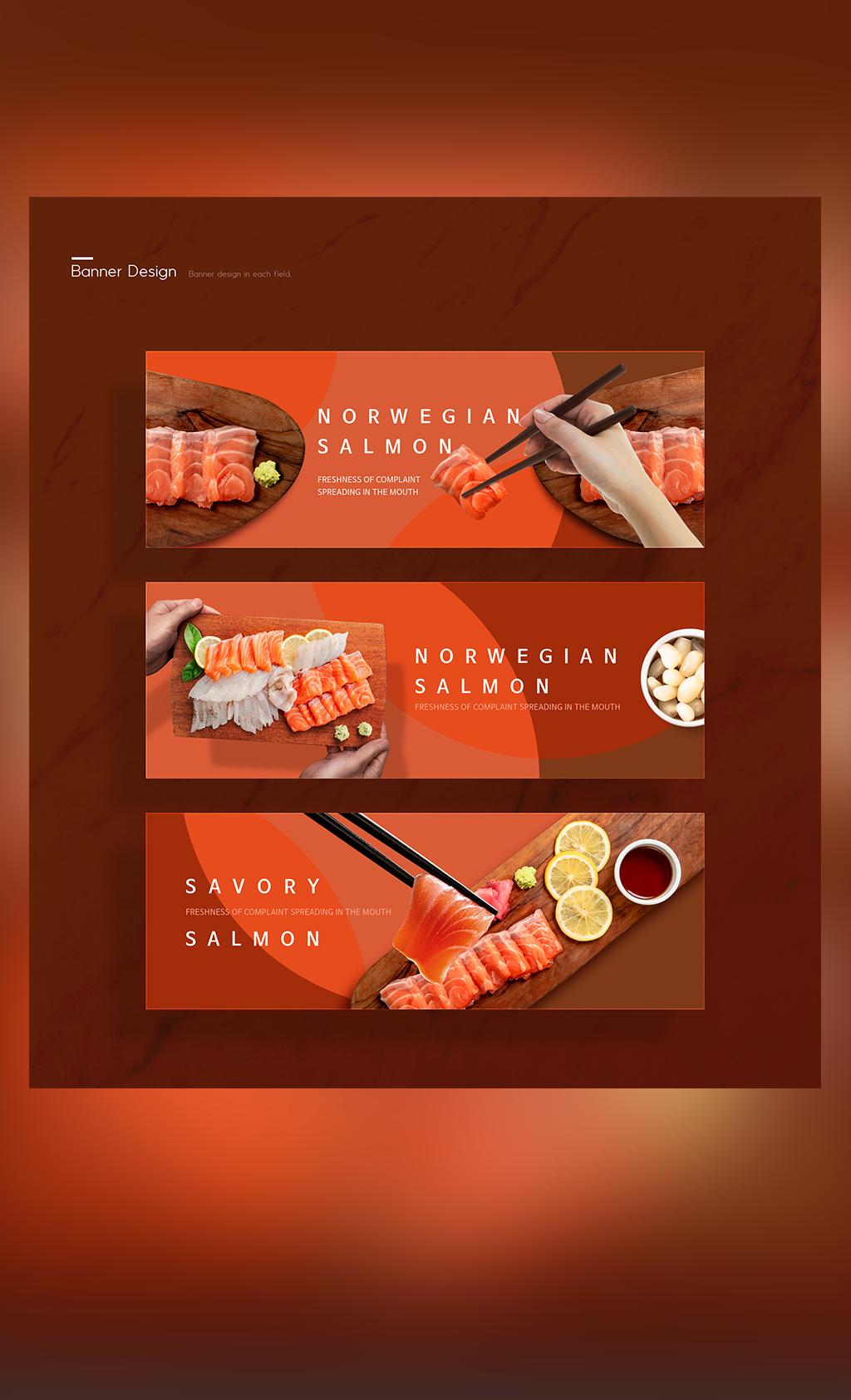 高端美食韩国料理寿司展板横幅广告素材
