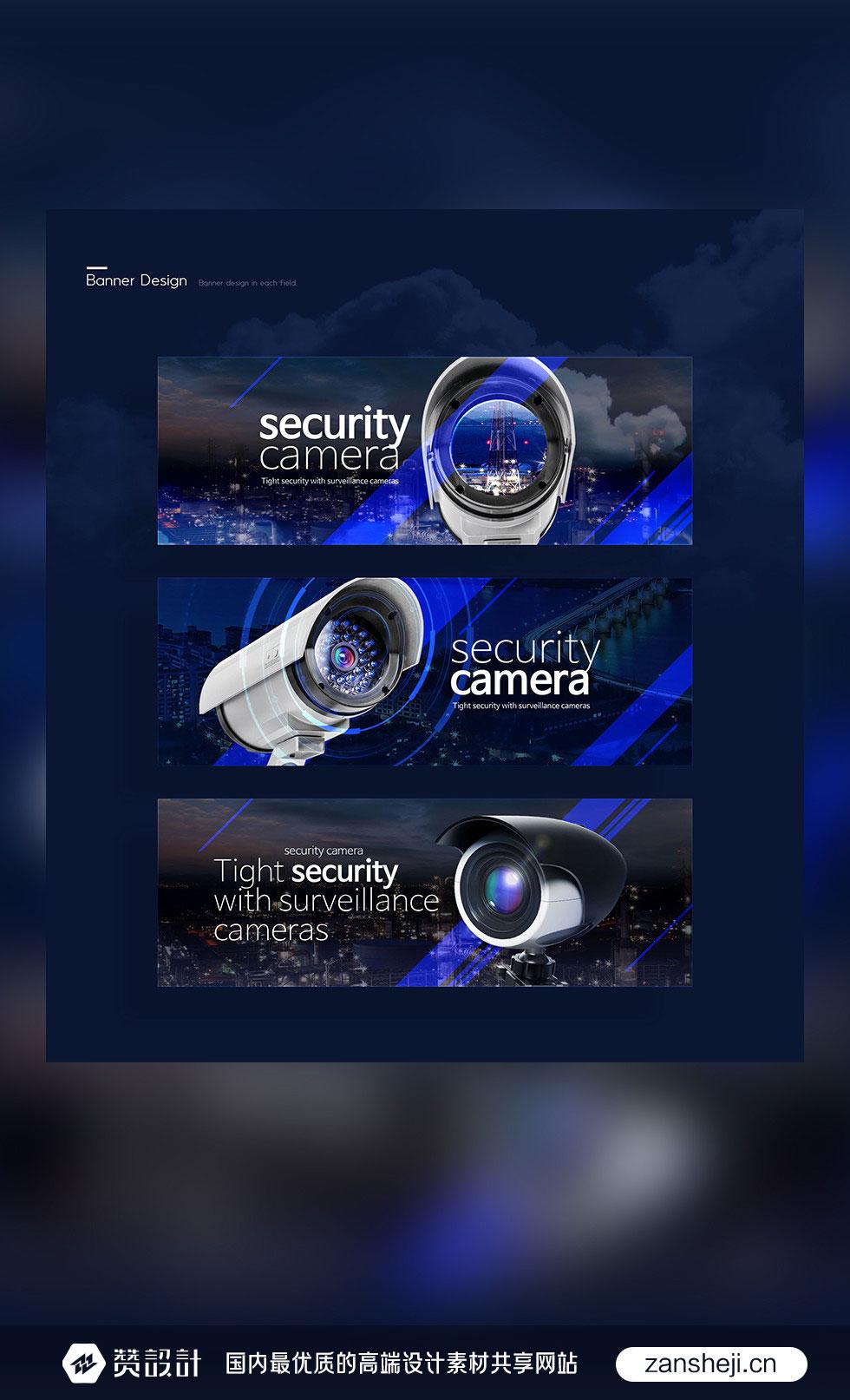 监控设备高端摄像头时尚横幅海报素材
