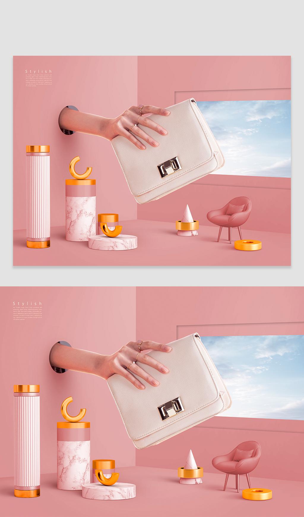 C4D创意女包广告海报