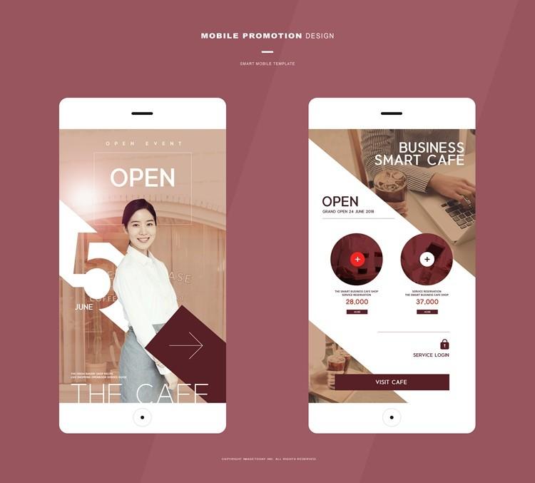 创意时尚手机界面APP设计源文件psd30