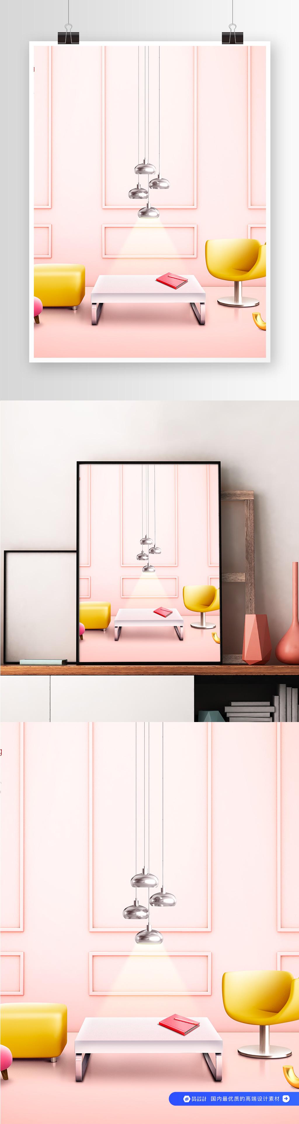 室内海报素材(5)
