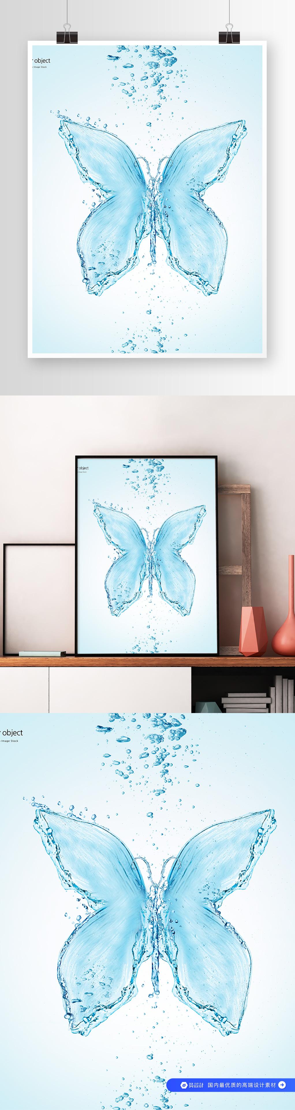 溅起的水花纯净水蝴蝶海报素材psd