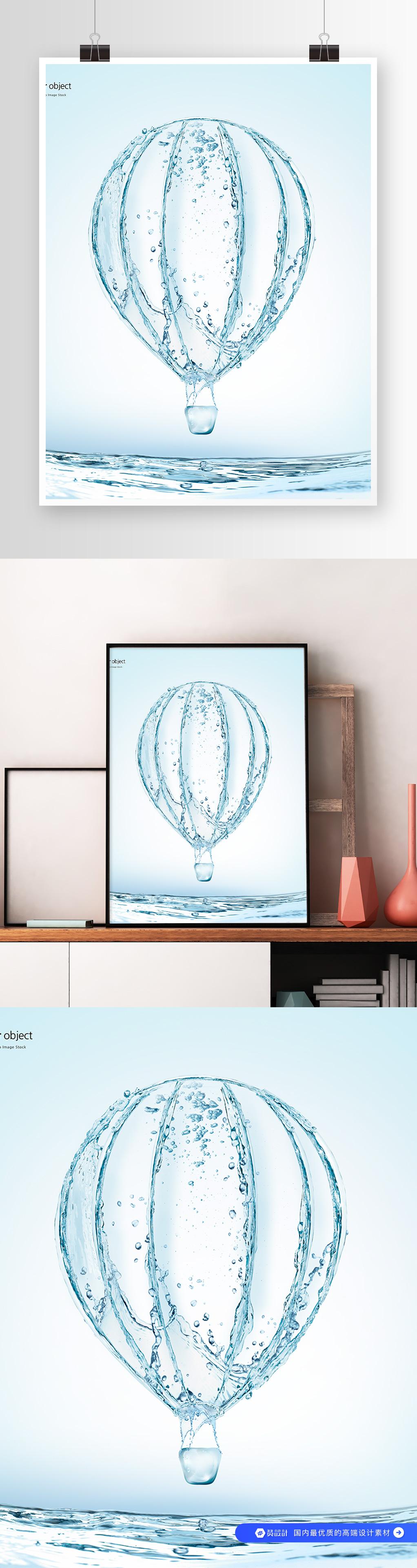 溅起的水花纯净水热气球海报素材psd