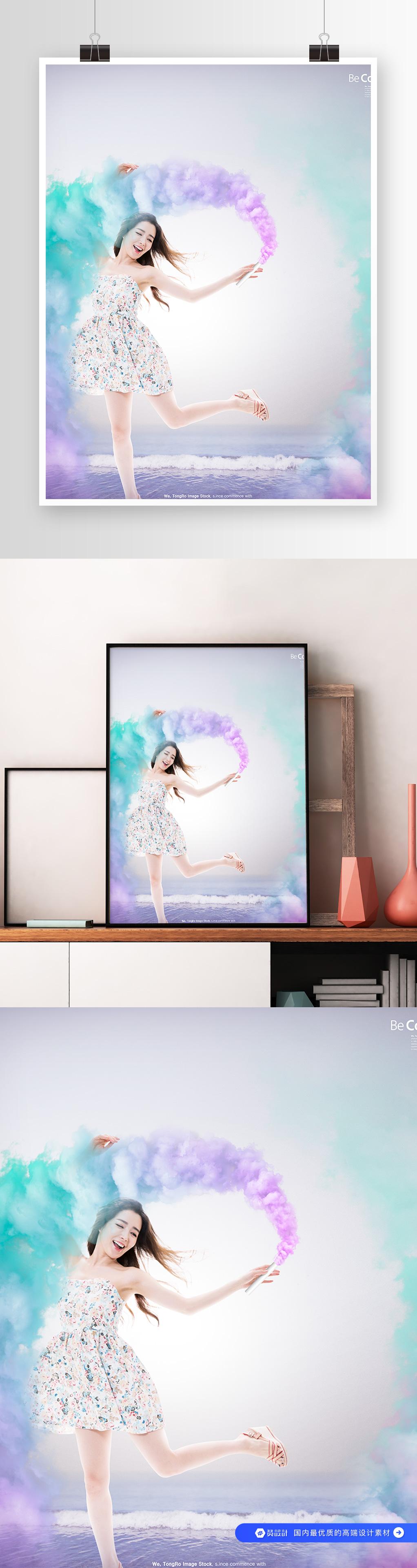彩色烟雾 美女合成海报素材 (10)