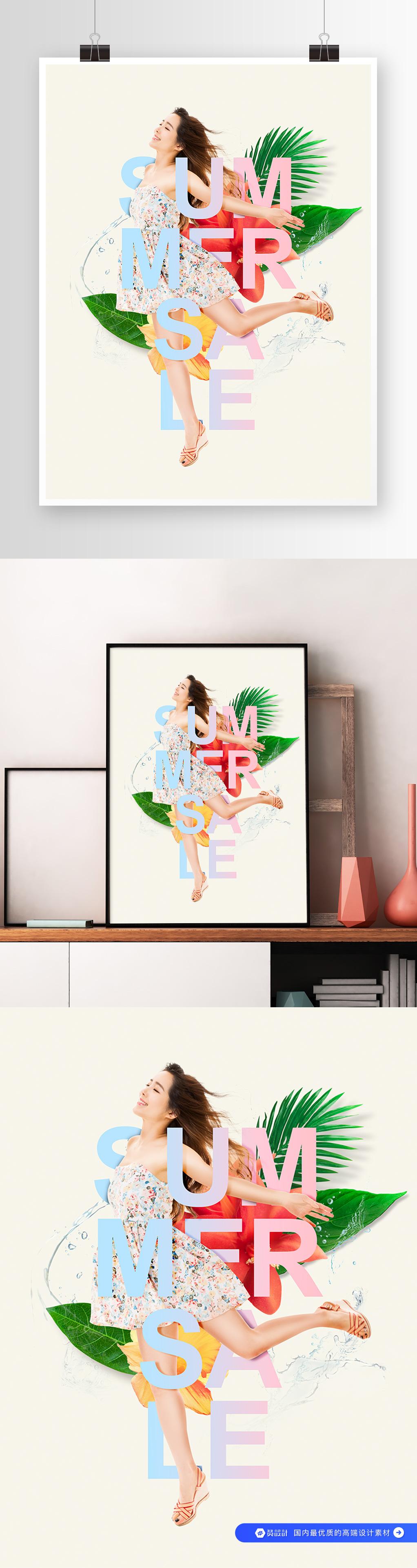 美女 蝴蝶合成海报素材