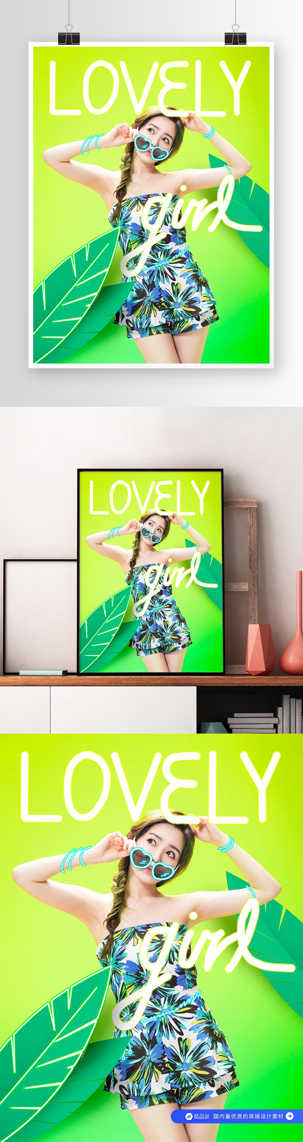 炫彩背景 美女合成海报素材(7)