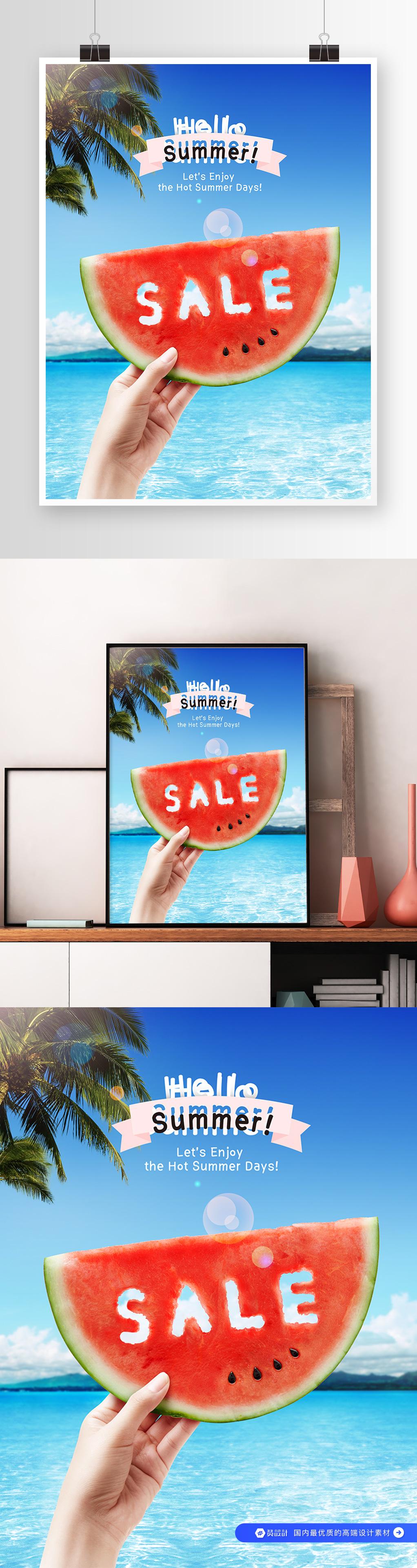 夏日清凉促销海报模板psd源文件SALE手拿西瓜蓝天
