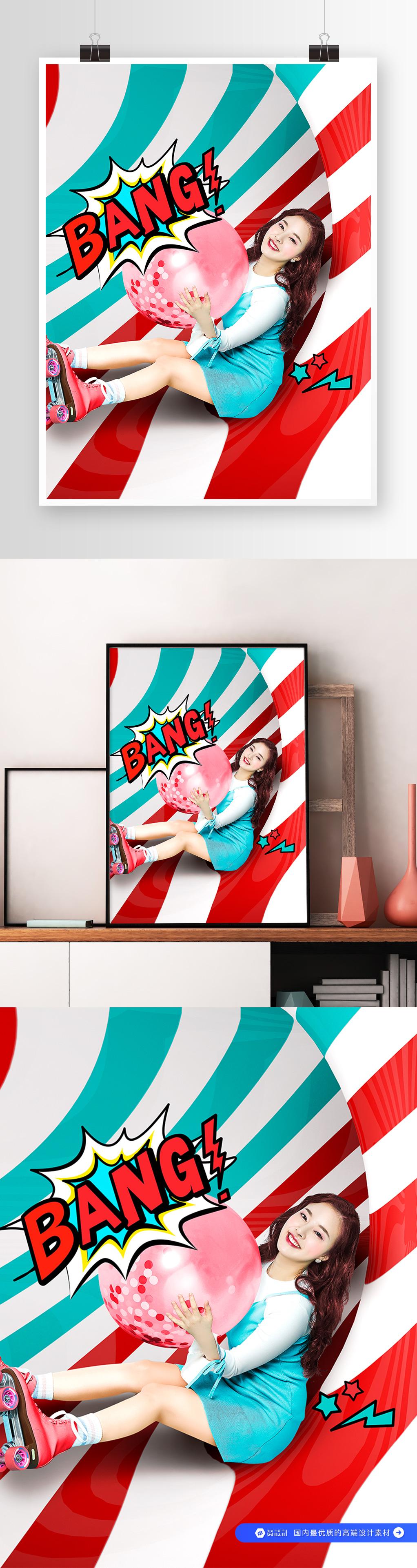 wow 彩色背景 美女合成海报 (5)