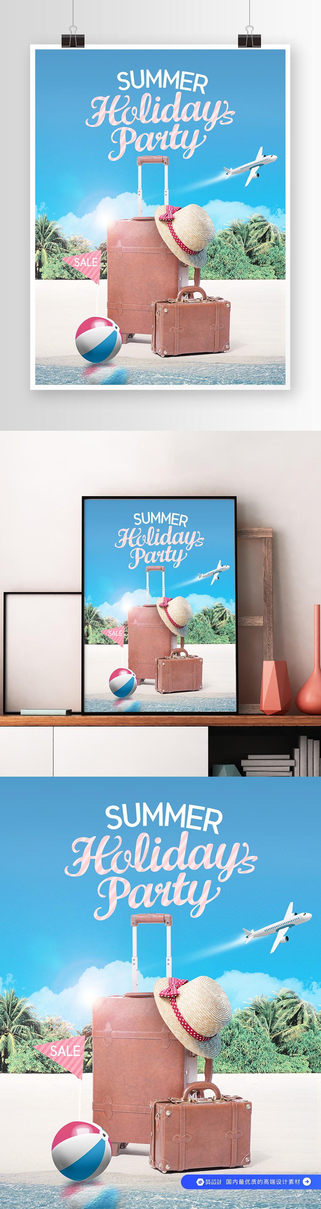 夏季海滩旅行促销海报素材