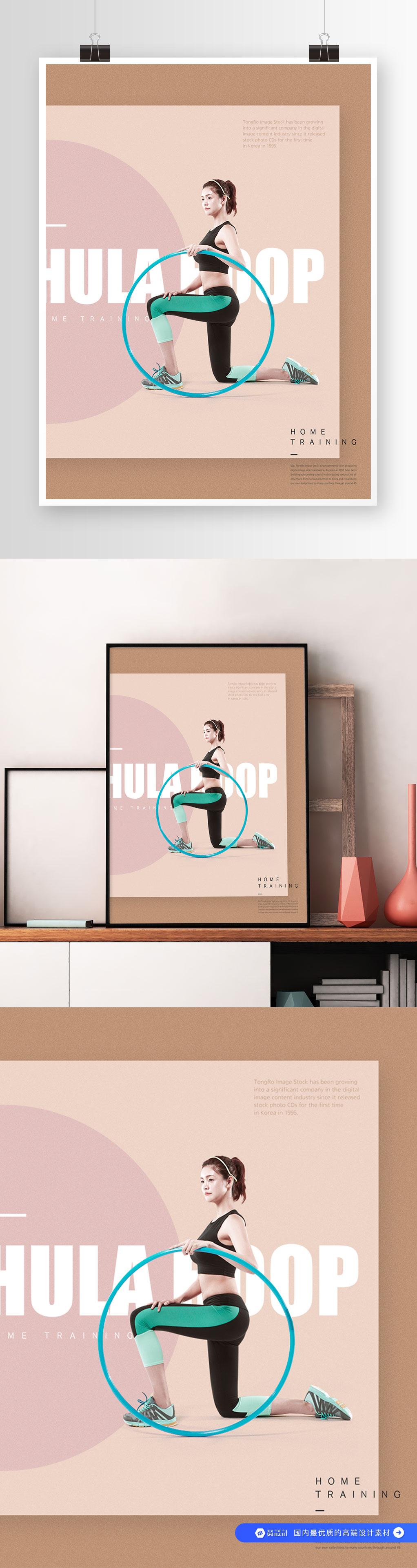 养生运动瑜伽美女健身海报设计素材(4)