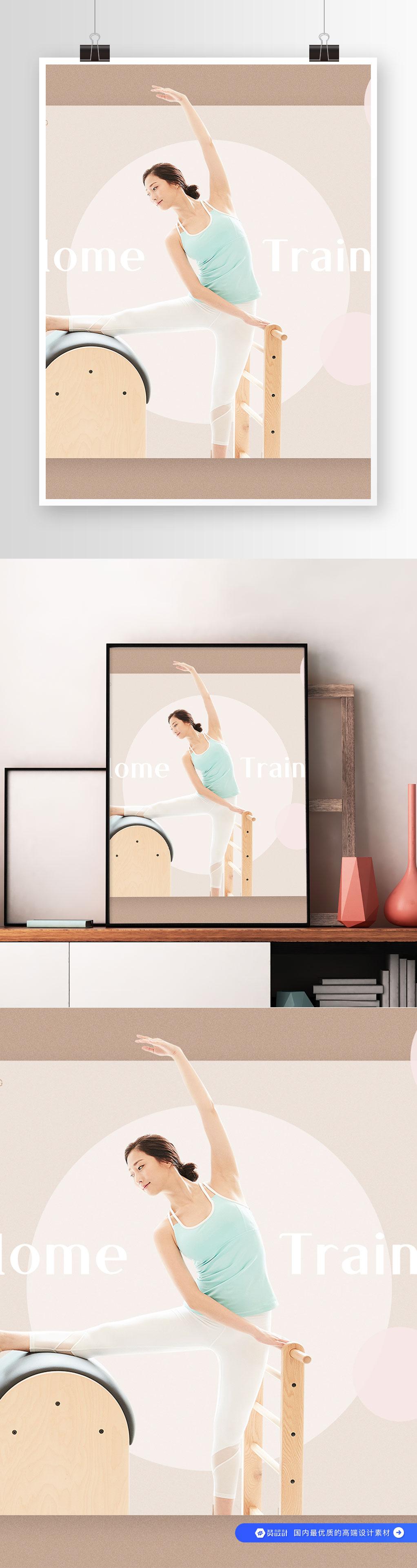 养生运动瑜伽美女健身海报设计素材(7)