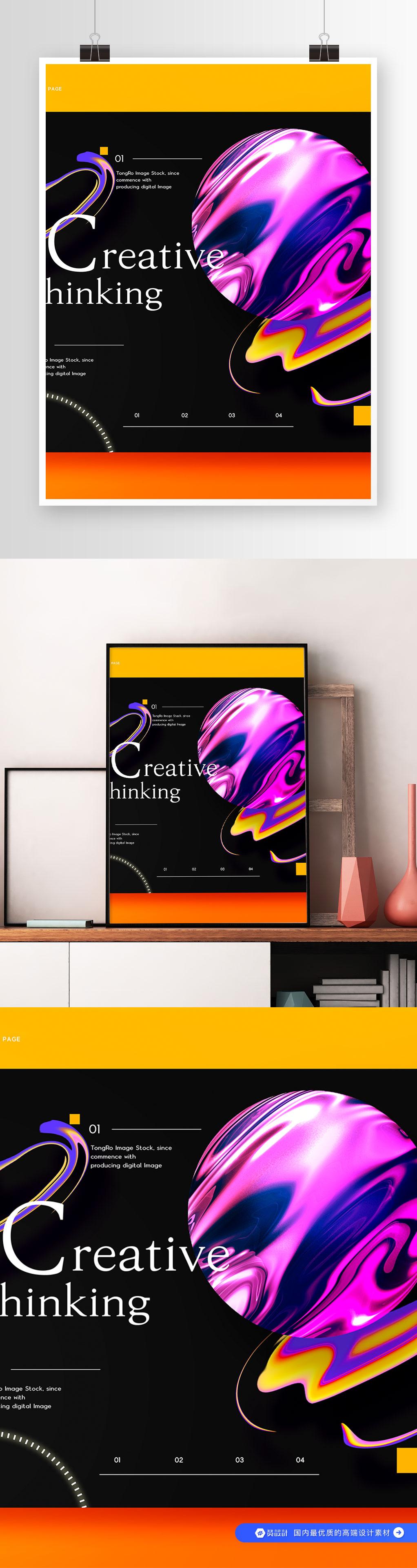 科技星球梦幻星空科幻背景海报(9)