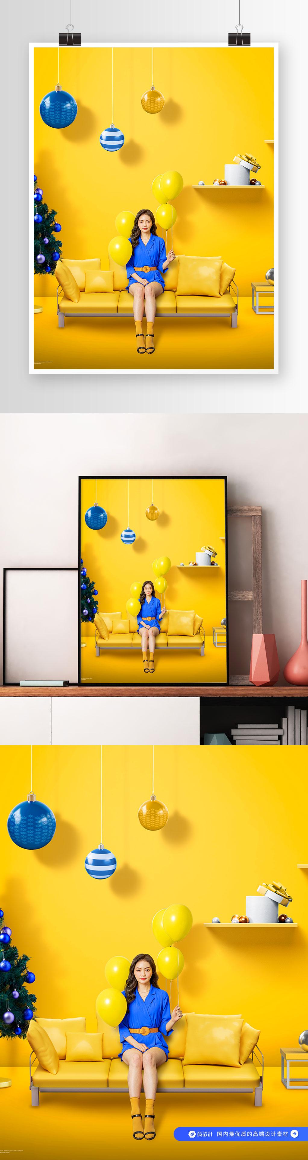 空间家居时尚美女饰品 蓝黄撞色圣诞海报