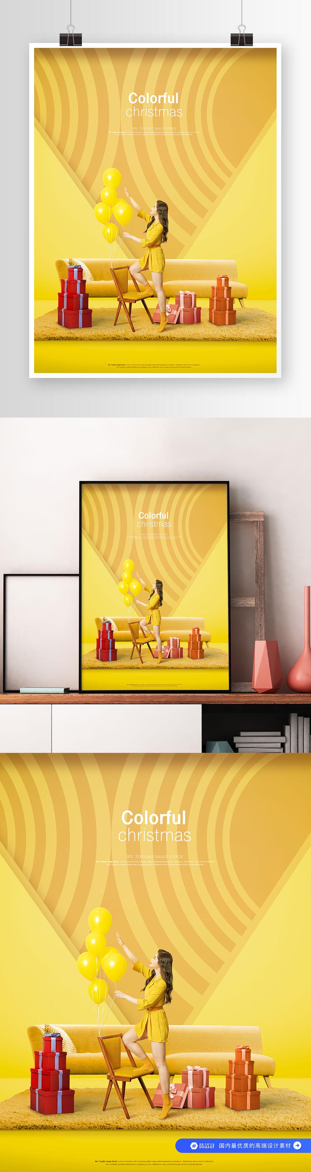 简约空间家居 时尚美女饰品圣诞礼物海报设计