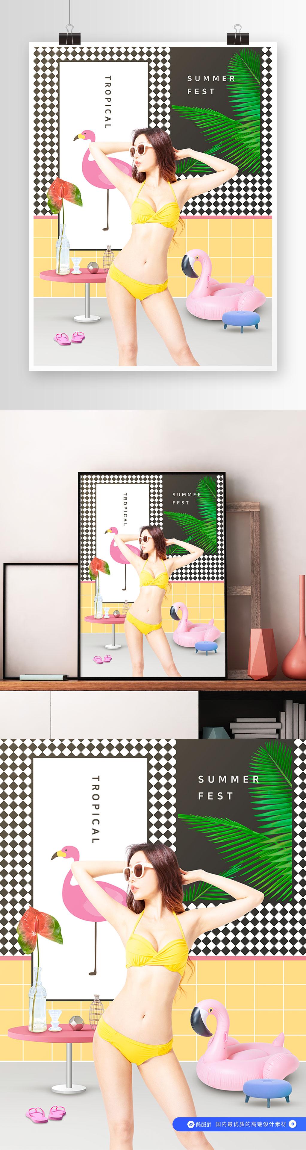 夏季比基尼复古波普风宣传海报(6)
