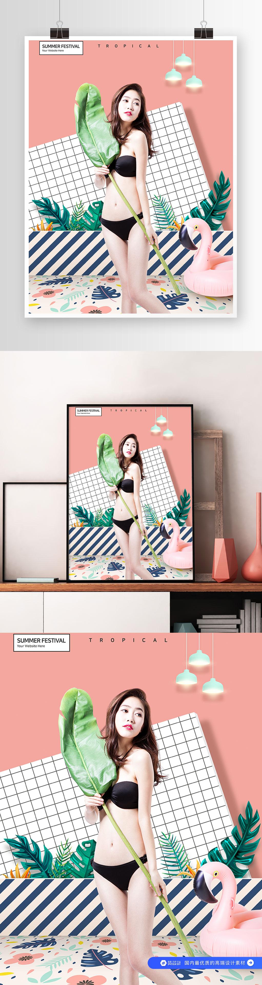 夏季比基尼复古波普风宣传海报(12)