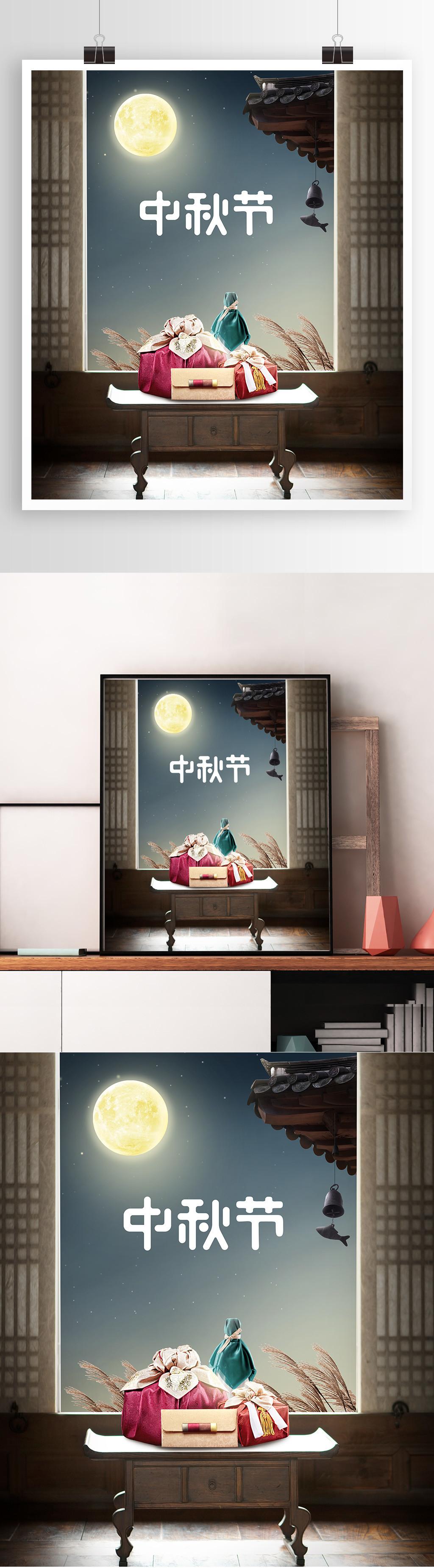 八月十五中秋节赏月古代建筑风铃海报