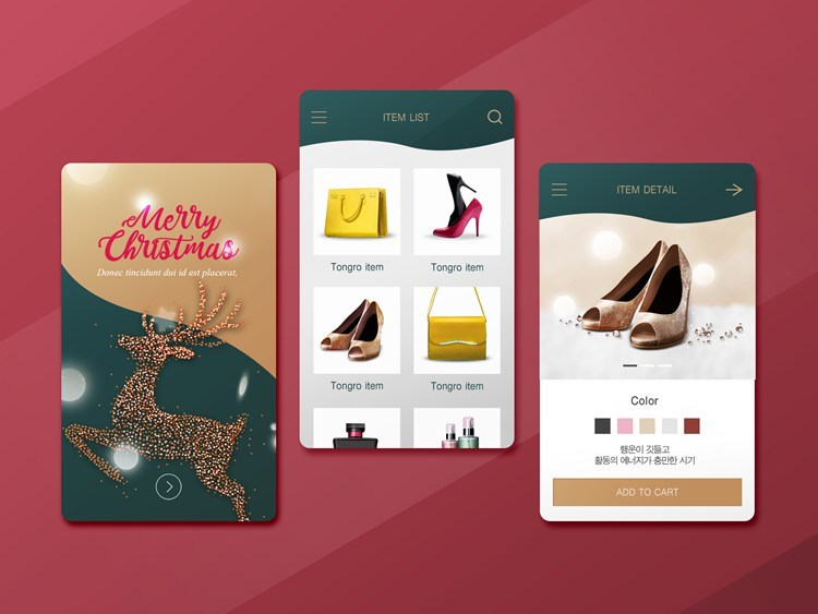 创意时尚手机界面APP设计源文件psd50
