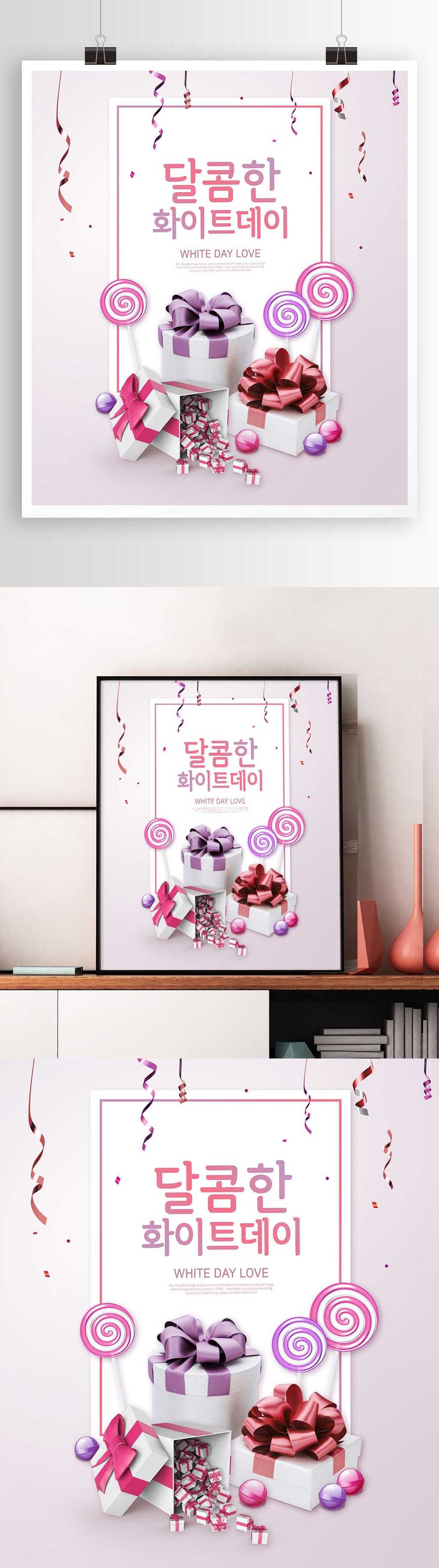 粉色时尚扁平化情人节海报Valentine's Day02